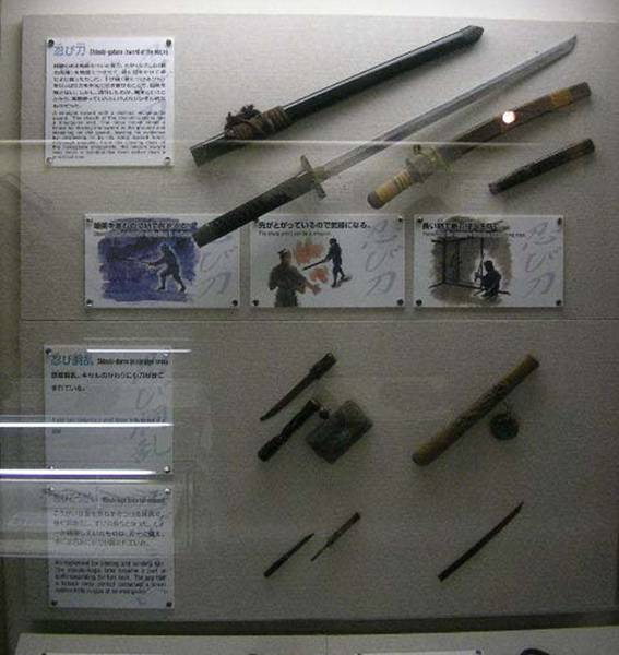 Ninja Swords exhibited at the Iga-ryu Ninja Museum